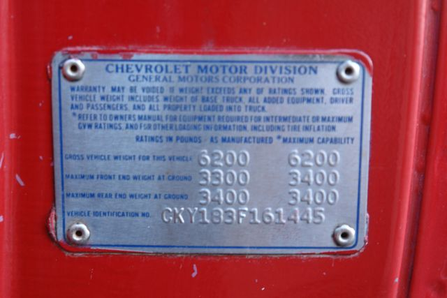 1973 Chevrolet Blazer Phoenix, AZ 47