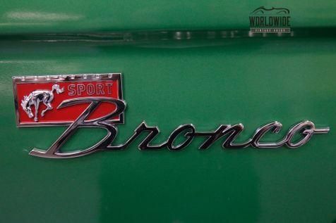1973 Ford BRONCO SPORT. RESTORED. 302 V8! 4 SPEED! PS.4x4. | Denver, CO | Worldwide Vintage Autos in Denver, CO