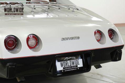 1976 Chevrolet CORVETTE  LOW ORIGINAL MILEAGE, V8    Denver, CO   Worldwide Vintage Autos in Denver, CO