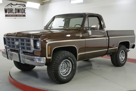 1977 Chevrolet K10 SHORT BED 4x4! COLLECTOR SQUARE BODY | Denver, CO | Worldwide Vintage Autos in Denver, CO