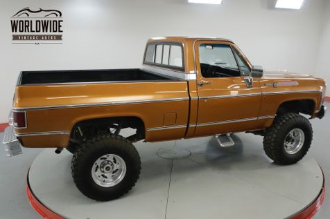 chevrolet pickup truck 1980
