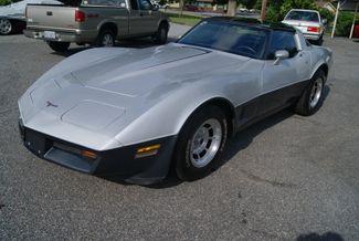 1981 Chevrolet Corvette in Conover, NC 28613