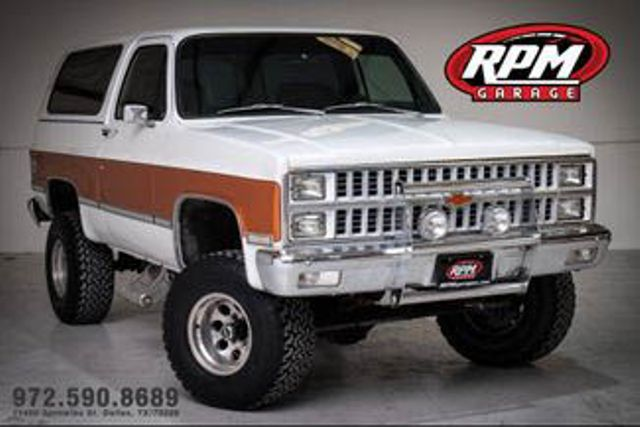 1981 Chevrolet K5 Blazer | Dallas TX | RPM Garage