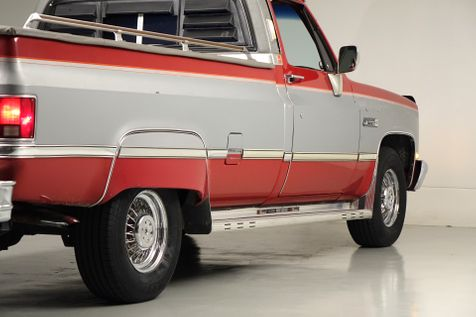 1983 GMC Pickup only 65k mi* Rare Truck*  | Plano, TX | Carrick's Autos in Plano, TX