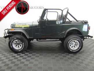 1985 Jeep CJ7 4WD V8 PS PB FRONT DISC in Statesville, NC 28677