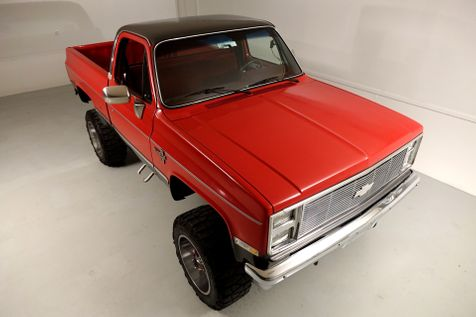 1986 Chevrolet Pickup K10*4x4*Lifted*Rare Truck** | Plano, TX | Carrick's Autos in Plano, TX