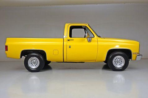 1986 Chevrolet Pickup    Plano, TX   Carrick's Autos in Plano, TX