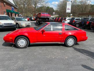 1988 Nissan 300ZX GS Dallas, Georgia 3
