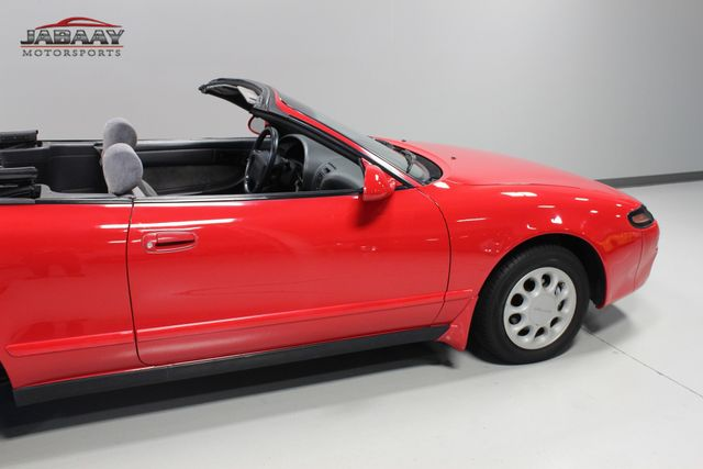 1992 Toyota Celica GT Merrillville, Indiana 37
