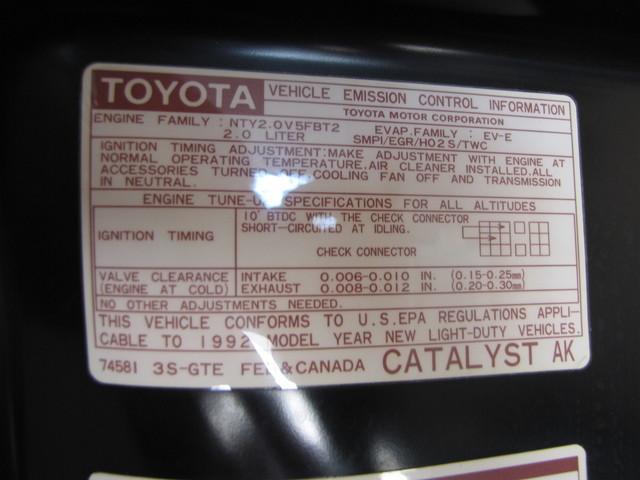 1992 Toyota MR2 TURBO in Jacksonville FL, 32246