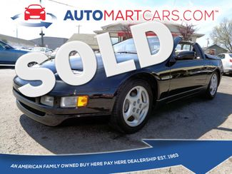 1993 Nissan 300ZX w/Leather Seats in Nashville, Tennessee 37211