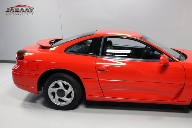 1994 Dodge Stealth R/T Merrillville, Indiana 33
