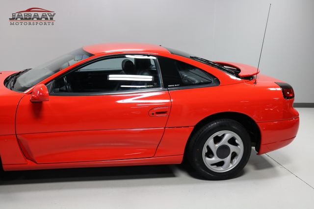 1994 Dodge Stealth R/T Merrillville, Indiana 28