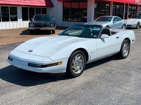 1995 Chevrolet Corvette Convertible in St. Charles, Missouri