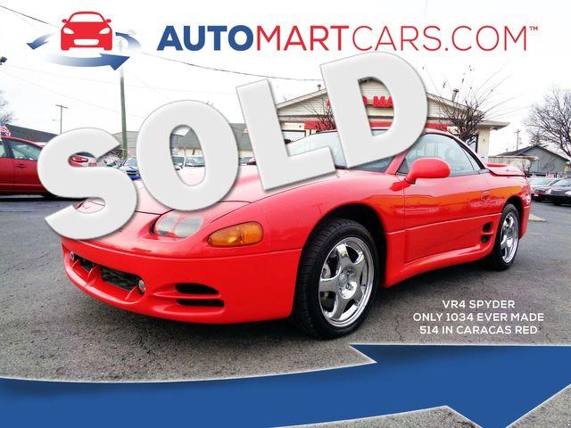 1995 Mitsubishi 3000GT VR-4 | Nashville, Tennessee | Auto Mart Used Cars Inc. in Nashville Tennessee