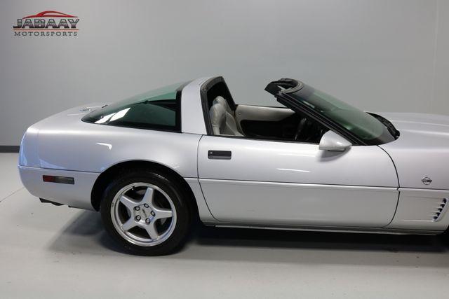 1996 Chevrolet Corvette Merrillville, Indiana 35
