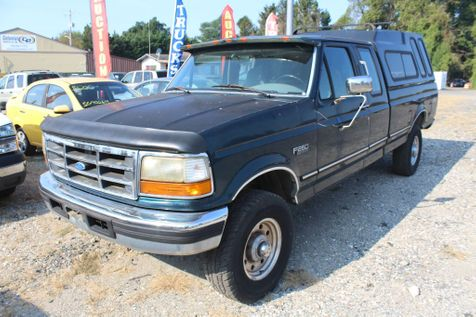 1996 Ford F-250  in Harwood, MD