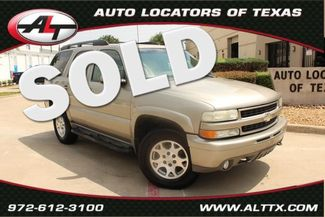 2001 Chevrolet Tahoe LS | Plano, TX | Consign My Vehicle in  TX