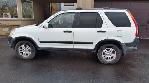 2002 Honda CR-V EX 4WD | Ashland, OR | Ashland Motor Company in Ashland, OR
