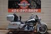 2003 Harley Davidson FLHRCI Roadking Classic Jackson, Georgia