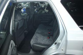 2003 Honda CR-V EX 4WD Kensington, Maryland 30