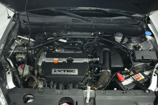 2003 Honda CR-V EX 4WD Kensington, Maryland 82