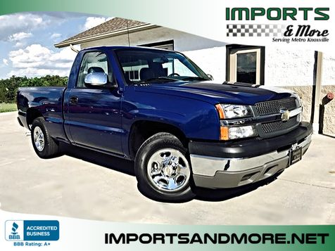 2004 Chevrolet Silverado 1500 Short Bed Custom in Lenoir City, TN