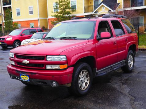2004 Chevrolet Tahoe Z71 | Champaign, Illinois | The Auto Mall of Champaign in Champaign, Illinois