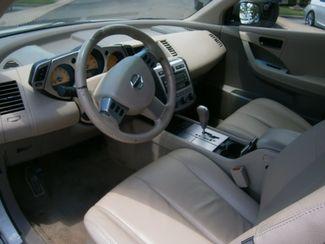 2004 Nissan Murano SL Memphis, Tennessee 15