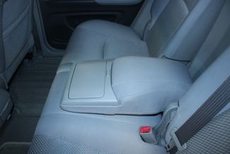 2004 Toyota Highlander V6 4WD Kensington, Maryland 29