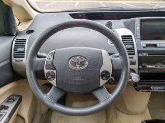 2004 Toyota Prius Maple Grove, Minnesota 34