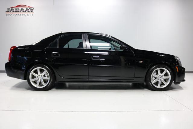 2005 Cadillac V-Series Merrillville, Indiana 5