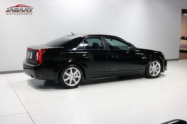 2005 Cadillac V-Series Merrillville, Indiana 41