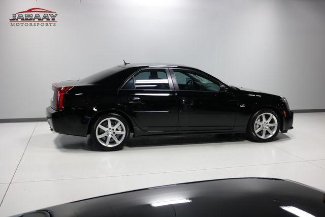 2005 Cadillac V-Series Merrillville, Indiana 42