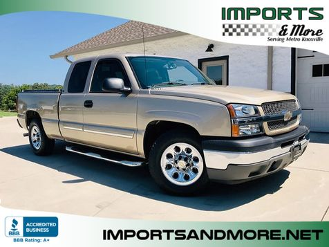 2005 Chevrolet Silverado 1500 LS Extended Cab in Lenoir City, TN
