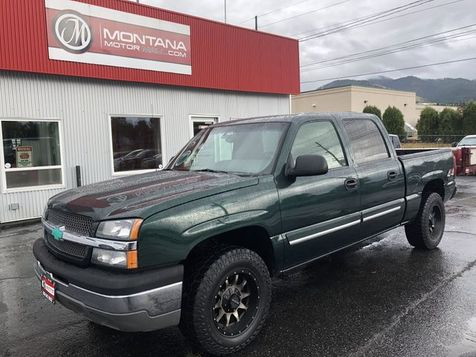 2005 Chevrolet Silverado 1500 LS in