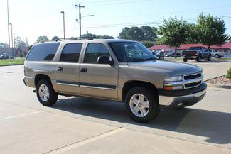 2005 Chevrolet Suburban LS Conway, Arkansas 5