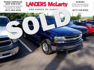 2005 Chevrolet Suburban LT | Huntsville, Alabama | Landers Mclarty DCJ & Subaru in  Alabama