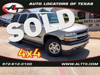 2005 Chevrolet Tahoe LS | Plano, TX | Consign My Vehicle in  TX
