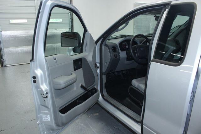 2005 Ford F-150 XL Super Cab Kensington, Maryland 13