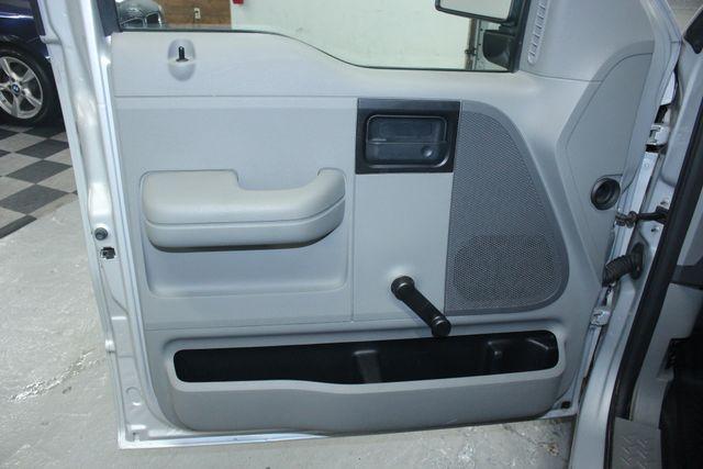 2005 Ford F-150 XL Super Cab Kensington, Maryland 14