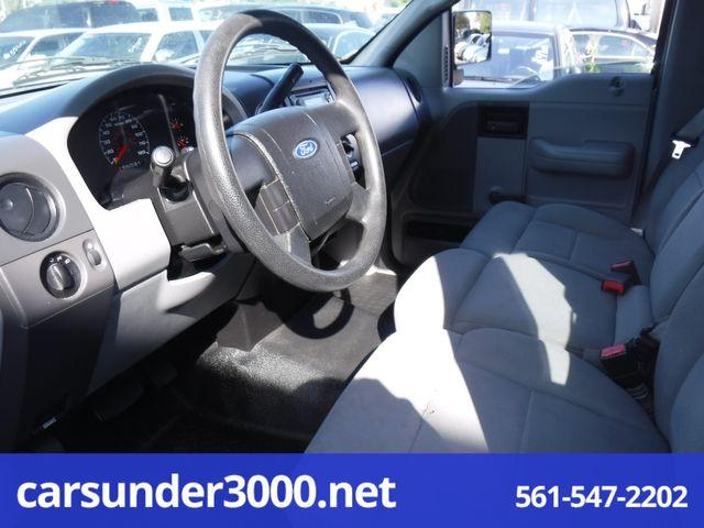 2005 Ford F-150 XL Lake Worth , Florida 4