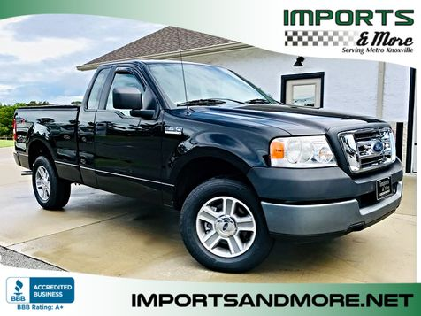 2005 Ford F-150 XL Sport SpaceCab in Lenoir City, TN