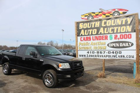 2005 Ford F150  in Harwood, MD
