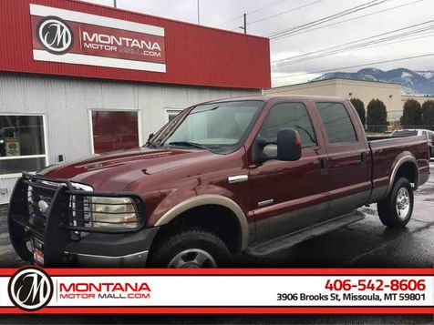2005 Ford Super Duty F-250 Lariat in
