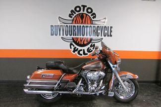 2005 Harley-Davidson ULTRA CLASSIC ELECTRA GLIDE    FLHTCUI Arlington, Texas