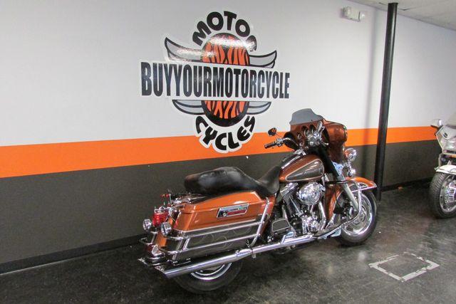 2005 Harley-Davidson ULTRA CLASSIC ELECTRA GLIDE    FLHTCUI Arlington, Texas 1