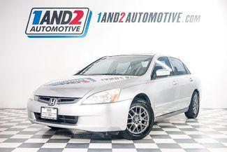 2005 Honda Accord in Dallas TX