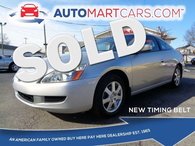 2005 Honda Accord LX V6 SE | Nashville, Tennessee | Auto Mart Used Cars Inc. in Nashville Tennessee