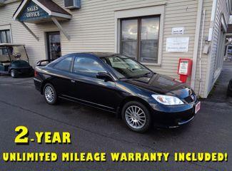 2005 Honda Civic LX in Brockport NY, 14420
